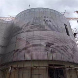 裝飾批發城背景牆鏤空鋁單板 鏤空鋁單板安裝廠家