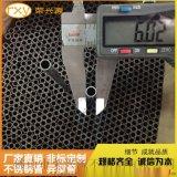 北京懷柔不鏽鋼304毛細管不鏽鋼毛細管切割
