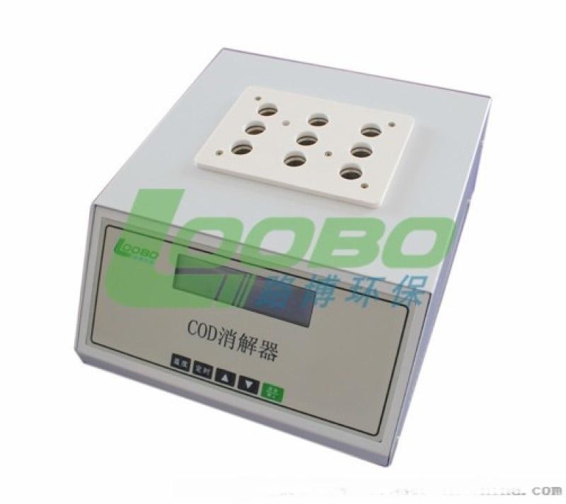 實驗室用LB-901B型COD快速消解儀
