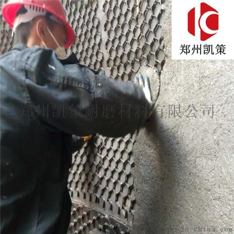耐磨陶瓷料 立磨密封风管耐磨浇注料 防磨料