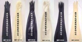 手套箱手套(MRY-B101)
