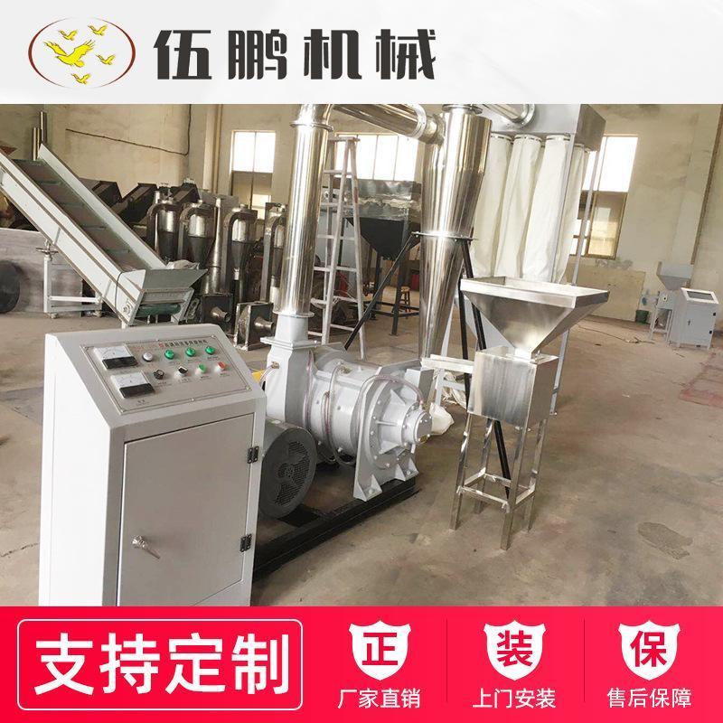 厂家供应550型磨盘式磨粉机盘式PE磨粉机化工塑料材料磨粉机