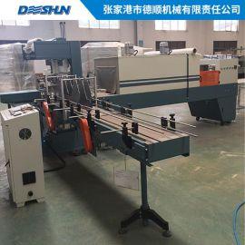 膜包机 全自动L型封切机热收缩包装机 袖口式pe膜热收缩包装机