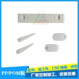 POM制品 POM板CNC加工 POM塑料配件 厂家生产