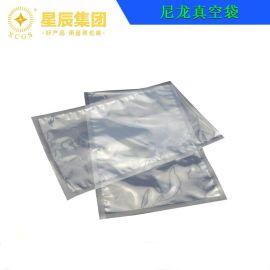 出口定制家纺针织毛毯出口真空包装袋 尼龙压缩袋 抽真空尼龙袋