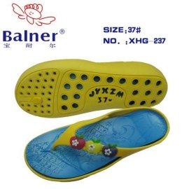 PVC吹气拖鞋(XHG-237)
