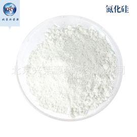 超细高纯氮化硅 纳米氮化硅99%陶瓷级氮化硅