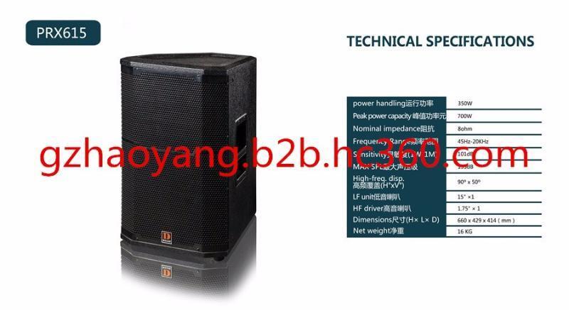 DIASE     PRX615   15寸专业音箱  PRX615 专业舞台音箱