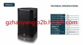 DIASE     PRX615   15寸專業音箱  PRX615 專業舞臺音箱