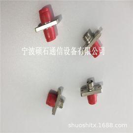 FC金属长方形光纤适配器 塑料长方形光纤法兰
