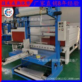 生产袖口式包装机 全自动热收缩包装机 PE膜自动封切机热收缩机