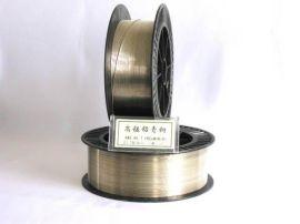 高锰铝青铜焊条焊丝(C63380)