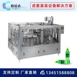 含气饮料液体灌装生产线 饮料灌装机械