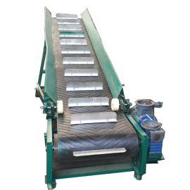 供应大倾角皮带机 伸缩输送机 皮带输送机制造商