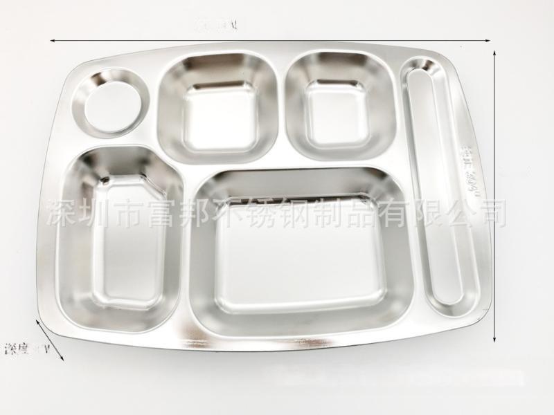 不锈钢深款餐盘 加厚六格快餐盘食堂员工餐盘加深餐盘