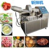 蔬菜斬拌機 果蔬肉餡大型斬拌機雙速自動出料開蓋斷電防護裝置