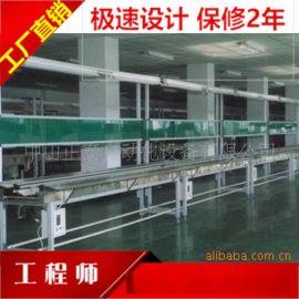 供应线路板插件生产线(图)