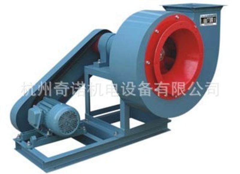 供应Y5-36型锅炉离心引风机