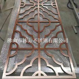 不鏽鋼鏤空屏風 大堂/客廳/餐廳裝飾屏風加工定做