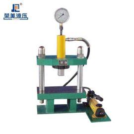 手动小型液压机,小型油压机,小型液压机