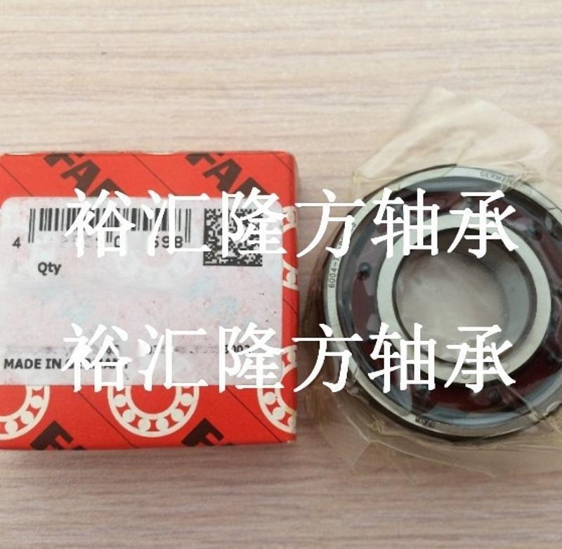 高清实拍 FAG 6004-TB-P6-C3 深沟球轴承 6004TB.P63 原装正品