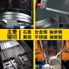 M42双金属带锯条3505切割合金高速钢机用锯条4115锯床锯条带锯