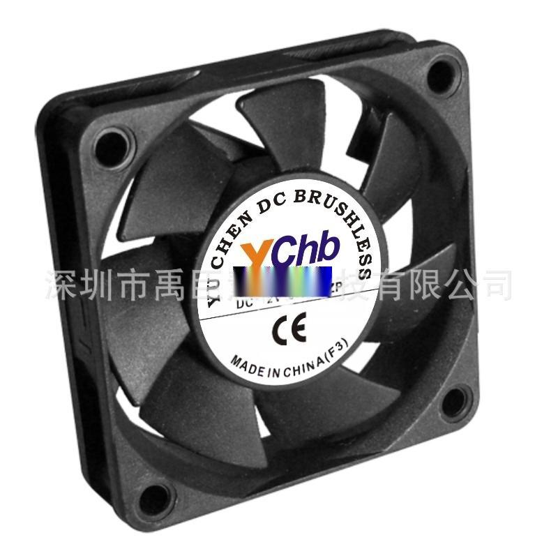 供應開關電源用散熱風扇6015 12V