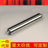 廠家供應 碳鋼不鏽鋼鋁合金PVC滾筒 定製微型無動力滾筒輥筒