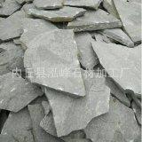 文化石厂家供应新款板岩文化石 HEBEIWENHUASHI绿灰色文化石