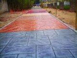 彩色仿石道路壓模地坪裝飾混凝土壓花藝術地坪材料上海桓石