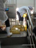 厂家直销 SGN/思峻 GP100沙拉酱多功能真空均质乳化机 欢迎咨询
