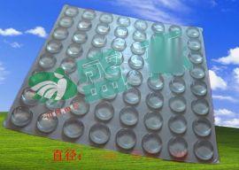 透明橡胶垫,透明橡胶脚垫,自粘透明脚垫