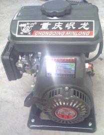 新型152F汽油发动机