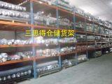 中山布料貨架|中山布匹貨架|中山製衣廠貨架|中山服裝廠貨架