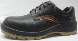 製造行業防護鞋