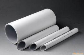 钢塑PPR复合管材