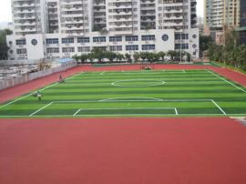 深圳花园足球场草坪,人工草皮足球场铺设