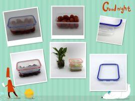 厂家直销PP塑料保鲜盒微波盒食品包装盒密封保鲜盒