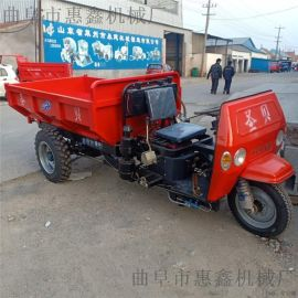 爬坡能力强的工程三轮车-矿用液压自卸三轮车