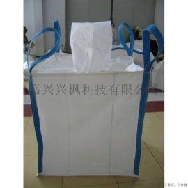 兴枫厂家直销编织袋集装袋纸塑复合袋