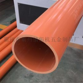 橘色高压电力管 佰杭CPVC电力管型号全