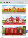 山東濟南墨宸校園宣傳欄製作廠家