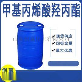 甲基丙烯酸羟丙酯 工业级国标现货 **HPMA