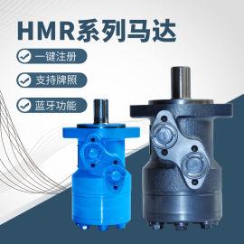 渔机注塑机专用BM2系列液压马达 4孔平键摆线马达