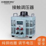 武漢批發TFGC2-5KVA 柱式穩壓器