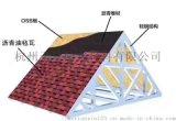 江苏玻纤瓦厂家 玻纤瓦铺贴方法