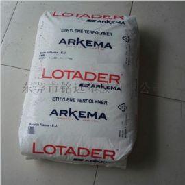 美国进口 EMMA乙烯-甲基丙烯酸甲酯