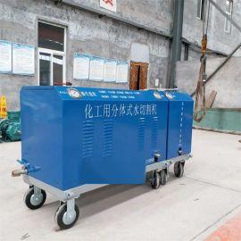 高压水切割机便携式水切割机数控超高压水切割机