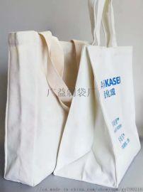 帆布袋定制logo印字购物袋环保袋帆布包可加急现货