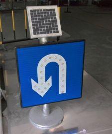 昆明太阳能掉头标志牌的生产厂商